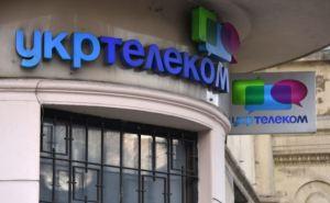 В Донецкой и Луганской области с 1марта «Укртелеком» повышает тарифы