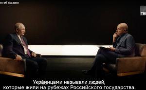 Журналист из Луганска учил Путина ударению в слове «украинцы». Видео