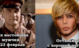 Погода в Луганске 23февраля: мужикам всё равно какая