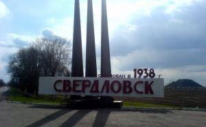 Более 700 квартир в Свердловске остались без электричества