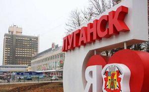 Прогноз погоды в Луганске на 27февраля
