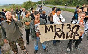 Зеленский должен запретить любую идеологию в Украине на 10 лет и объявить День Памяти о всех погибших на Донбассе— политолог из МГУ