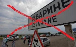 С завтрашнего дня нельзя пересечь границу сРФ по внутреннему паспорту Украины