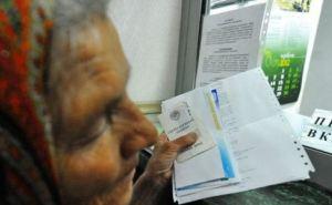 Пенсионеры Луганска перестанут получать пенсию с 1августа, если не пройдут сверку данных в Пенсионном фонде