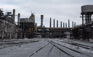 Работникам Алчевского меткомбината выплатили зарплату за январь