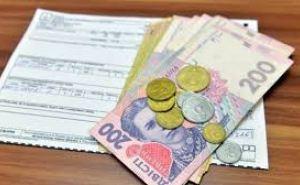 Сколько должны за услуги ЖКХ жители Луганщины
