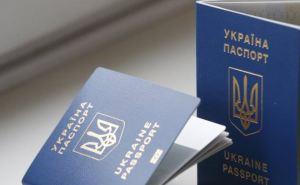 В 3 раза вырос спрос на загранпаспорта в Луганской области
