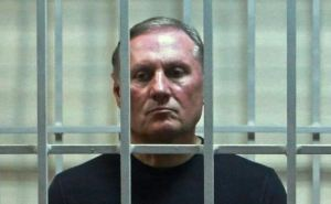 Александра Ефремова оправдал и Апелляционный суд