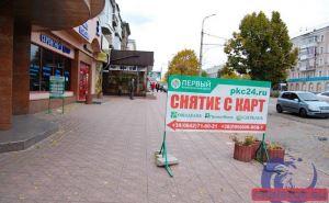 СБУ заблокировала счета луганского «Первого коммерческого центра» в Украине