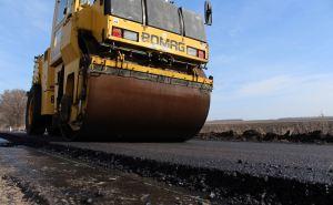 Капитальный ремонт дороги Нижная Дуванка— КПП «Петровка» начался в Луганской области. ФОТО
