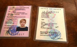 В Луганске изменили возраст при достижении которого можно получить водительское удостоверение отдельных категорий