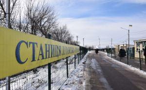 В КПВВ «Станица Луганская» силовики изъяли у луганчан наличные и лекарства