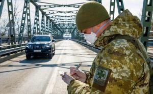 Пункты пропуска будут открыты для въезда в Украину для украинцев на собственном транспорте и после 17марта