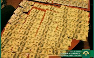 У жителя Луганска таможенники изъяли более 13 тысяч долларов