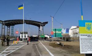 Прекращается работа пунктов пропуска на админгранице с Крымом