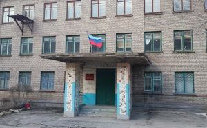 В Алчевске из-за аварии без отопления оказалась школа и центр детского творчества