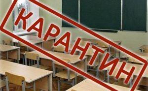 В школах Донецка объявлен карантин