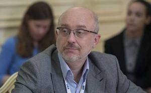Министр по реинтеграции Донбасса рассказал, кто войдет в консультативный совет при ТКГ
