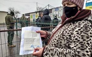 В Киеве еще раз объяснили, что значит «условия крайней необходимости» для пересечения КПВВ