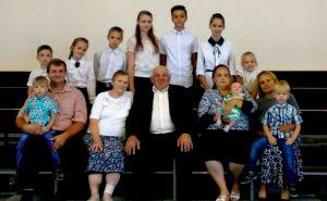Как получить пенсию в Луганске многодетным родителям