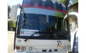 Ежедневно из Луганска выезжает в среднем 7 автобусов, которые везут людей в пункты выдачи российских паспортов вРФ