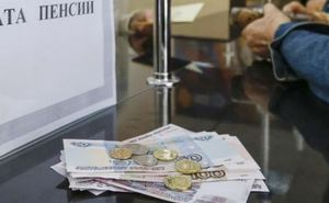 В Луганске выплаты пенсий и соцпособий будет осуществляться по новому графику
