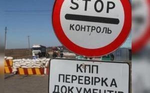 Военные разъяснили кому они разрешают въезд в Луганскую и Донецкую области