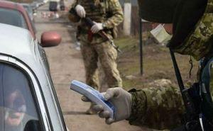 Как на блокпостах в Луганской области выявляют больных коронавирусом. ВИДЕО