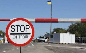На Луганщине пограничники обнаружили нарушителя карантинных обязательств