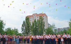 В Луганске не планируют переносить праздник Последнего звонка в школах