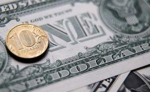 Курс валют в Луганске на 1апреля. Госбанк заморозил цены на рубль.
