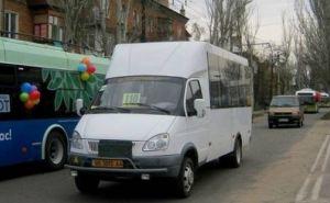 Частично возобновили работу маршруток в Северодонецке