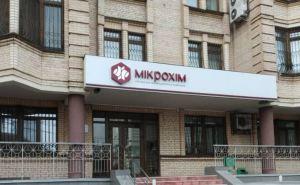 Препарат для лечения коронавируса разработают в Рубежном