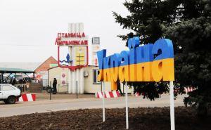 Около 40 жителей  Луганщины ожидают в Станице Луганской возможности пересечь КПВВ