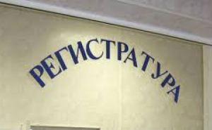 В Луганских больницах не будут делать прививки, медосмотры. Все дневные диспансеры закрыты