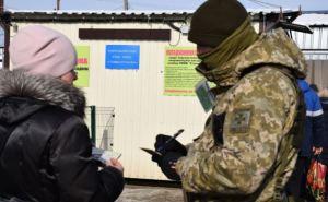 Украинские пограничники пропустили 41 человека на КПВВ «Станица Луганская»