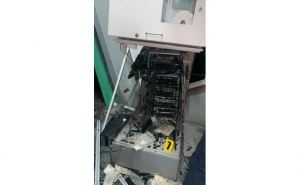 В Рубежном в центре города взорвали банкомат «Ощадбанка». ФОТО