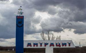 В Антраците установили шесть блокпостов на въездах в город