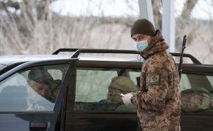 Внимание жителям Луганской области с сегодняшнего дня ужесточение карантина