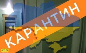 Новые карантинные меры начали действовать в Украине