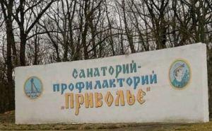 Луганчан будут отправлять в обязательную обсервацию на 14 дней при въезде на территорию подконтрольную Украине