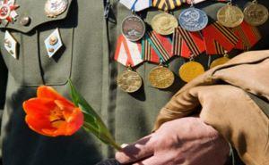 В Луганске начали выплаты ветеранам ко Дню Победы