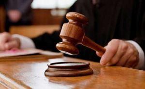 Суд вынес решения в пользу «нарушителей»