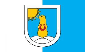 Зеленский назначил новых руководителей в Луганской области