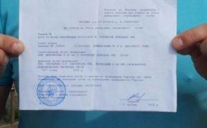 Кабмин запретил принимать решения об отмене действия справки ВПЛ и останавливать выплаты переселенцам