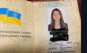 Опубликованы фото и данные 26-летней горловчанки, погибшей вчера от обстрела поселка Широкая Балка