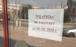 Налогоплательщики Луганска в апреле вправе уплатить ЕСВ на 50% меньше