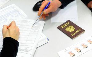 Жителей Луганска освободят от госпошлины при получении паспортаРФ в упрощенном порядке