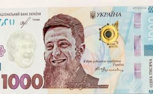 «Тысячу Зеленского» как доплату к пенсии получат более 100 тыс. переселенцев
