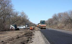 Качество ремонта автодорог в Луганской области будут контролировать французы